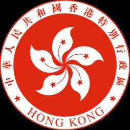 Регистрация компании в оффшорной зоне Гонконг
