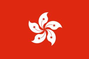 Купить Оффшор Гонконг