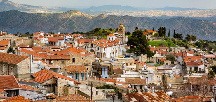 Власти Кипра отозвали 26 «золотых паспортов»