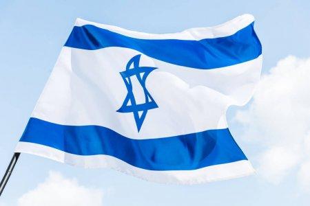Регистрация компании в Израиле